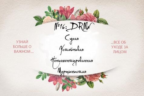 16-DRNW