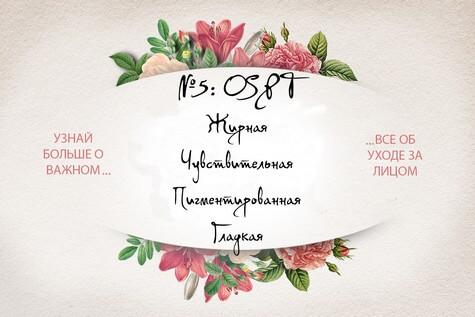 5-OSPT