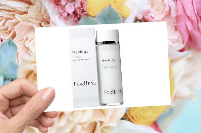 Forlle'd Hyalogy