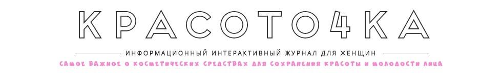 krasoto4ka.com